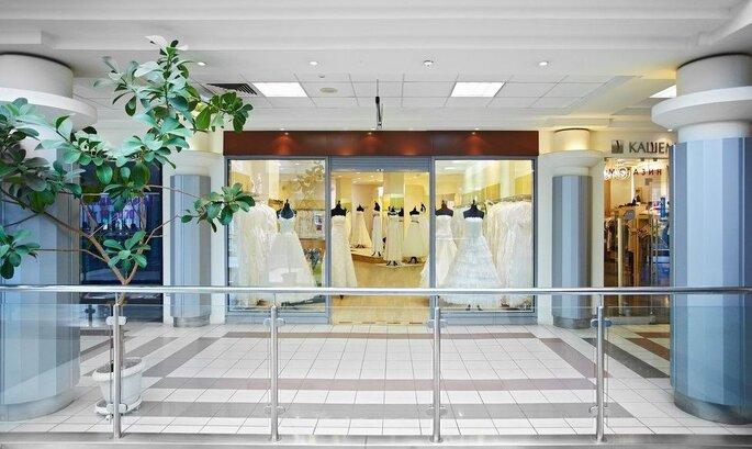 Свадебный салон Виктория