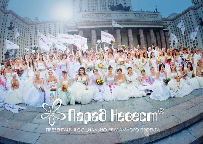Парад Невест в Москве