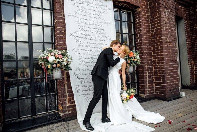 Свадебное бюро Teplo Event Bureau
