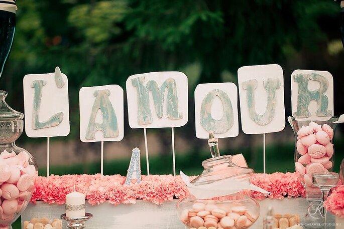 Свадебное агентство Карамель