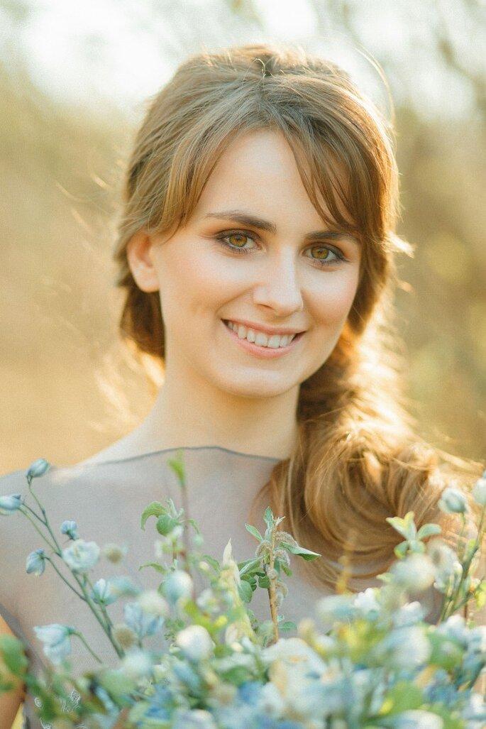 Организатор: Дарья Малышева