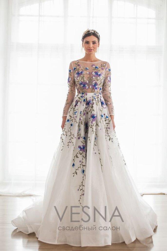 Свадебный салон Vesna
