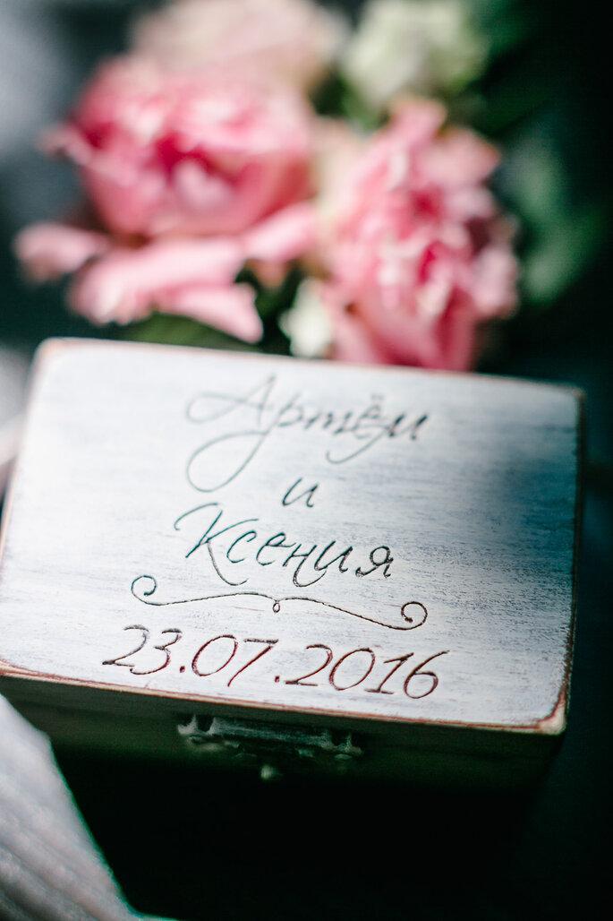 Свадебный фотограф: Сергей Зинченко