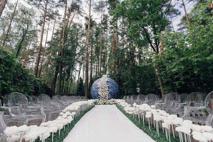 Свадебное агентство Wedding People