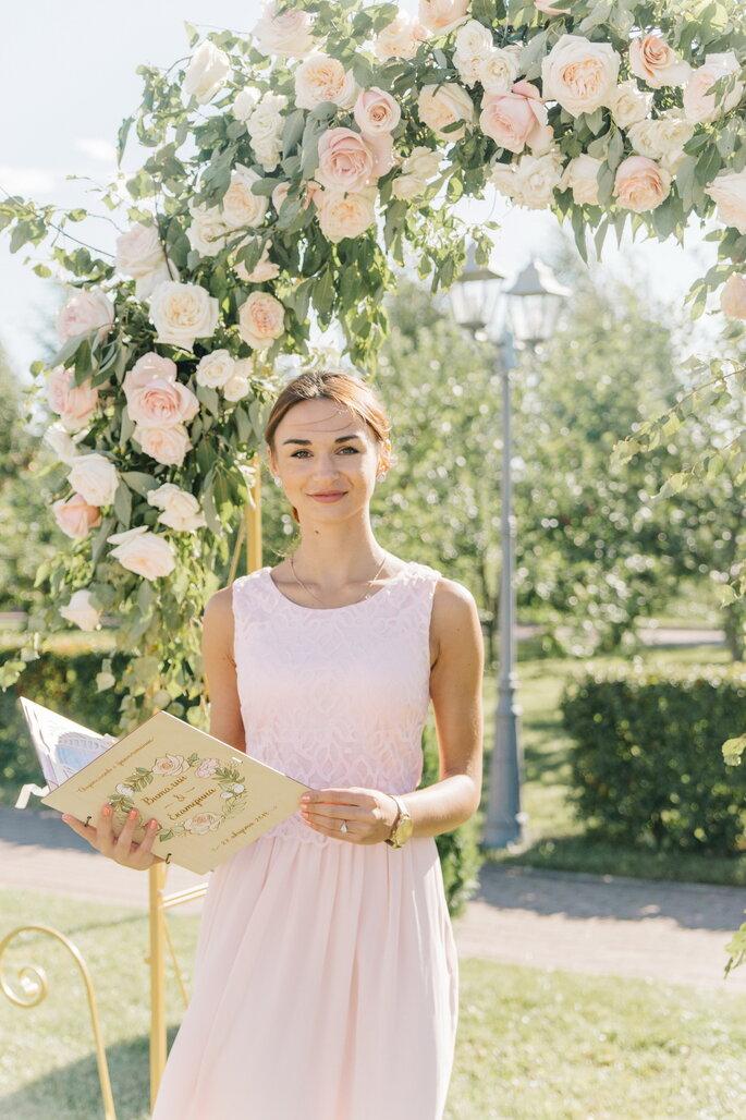 Свадебный регистратор Анита Ждановская