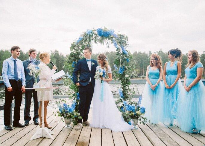 Свадебный регистратор Мария Леонтьева