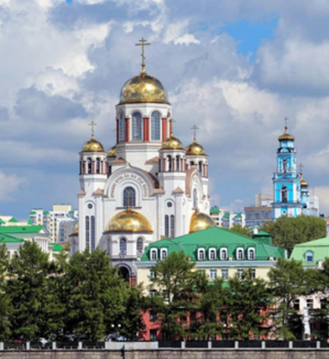 Свадебные профессионалы - Екатеринбург