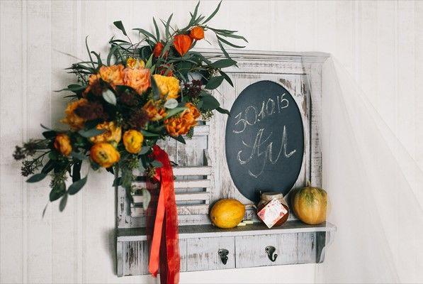 Свадьба Autumn Rhapsody