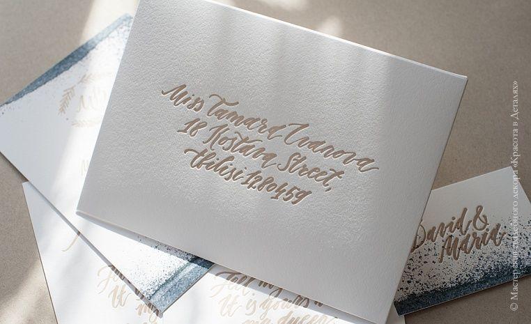 """Свадебная полиграфия """"Красота в Деталях"""""""
