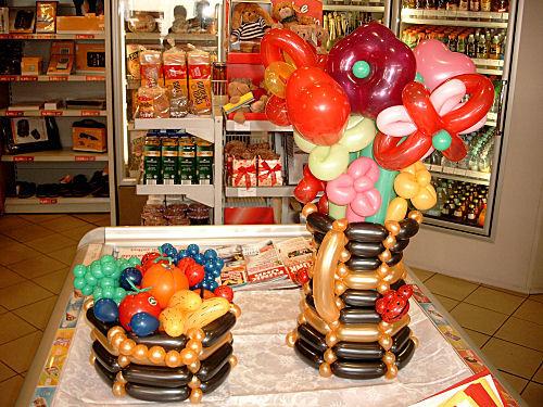 Beispiel: Ballondekoration, Foto: Ballondeko rund und bunt.