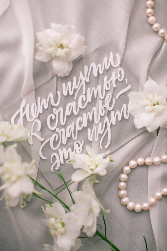 Свадебное агентство Bride`s Friends