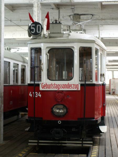 Beispiel: Individuelle Gestaltung der Bahnen, Foto: Rent a Bim.
