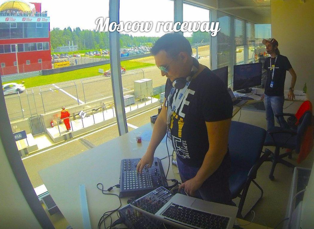 DJ Wompa