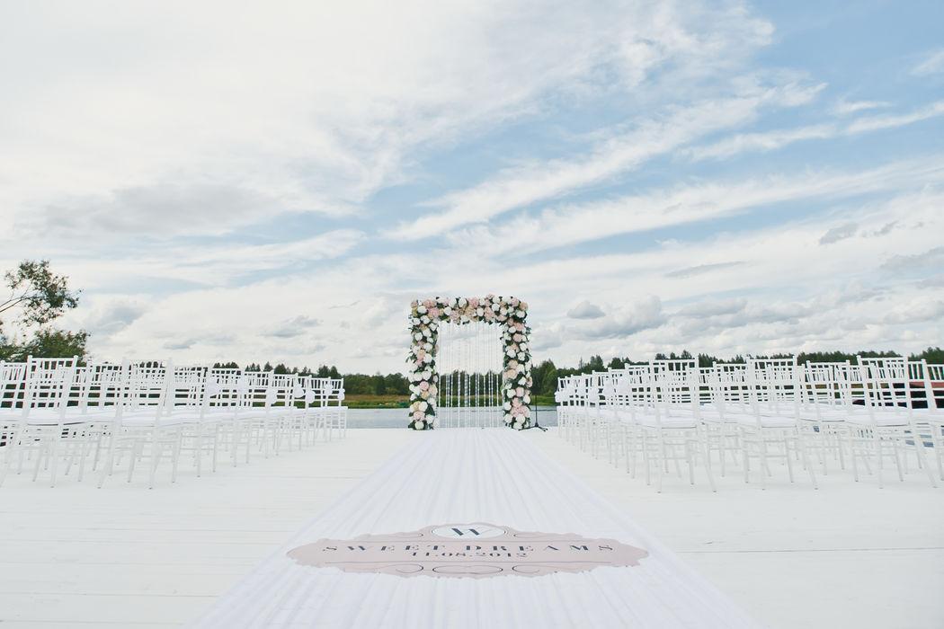Зона церемонии