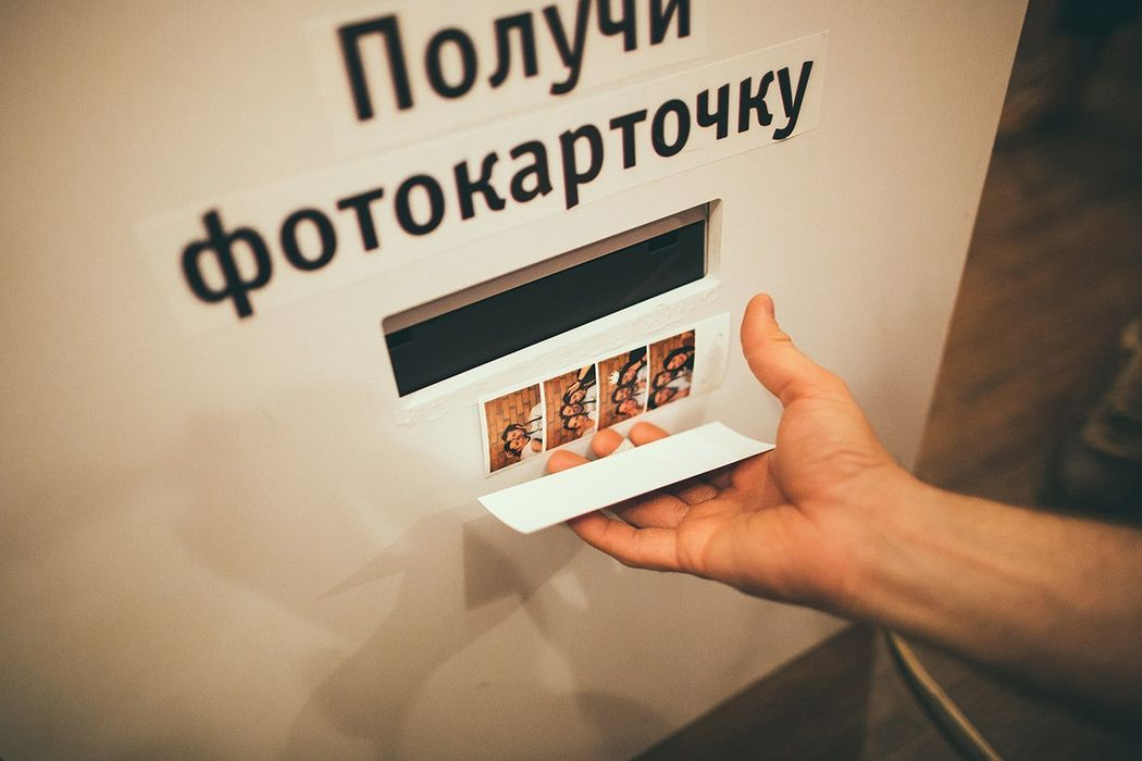 PicsBox Фотобудка