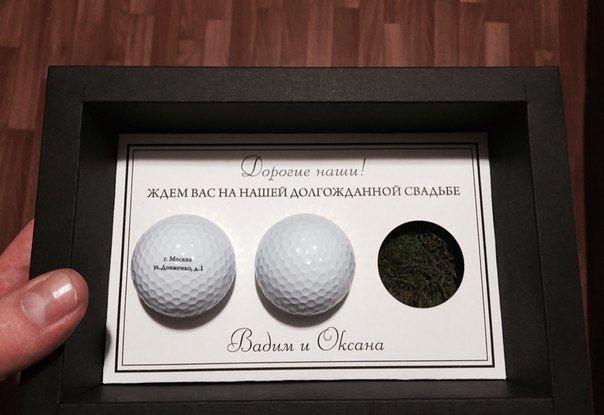 Необычные приглашения на свадьбу в гольф клубе.
