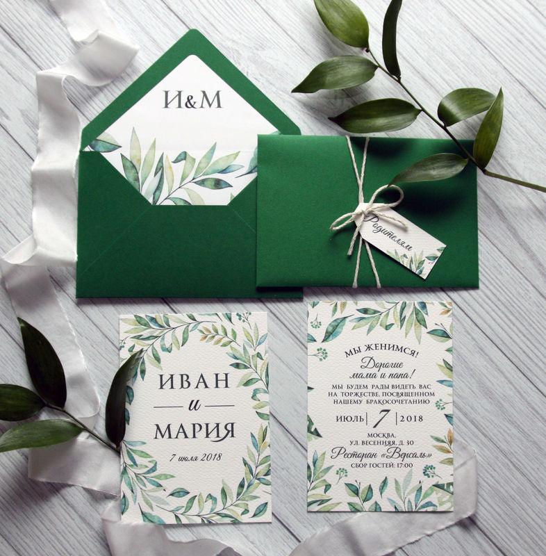 Бумажная Мастерская Оксаны Кулыгиной
