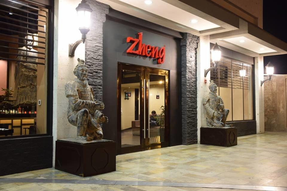 Zheng Dinastia