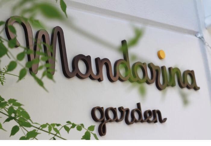 Mandarina Garden