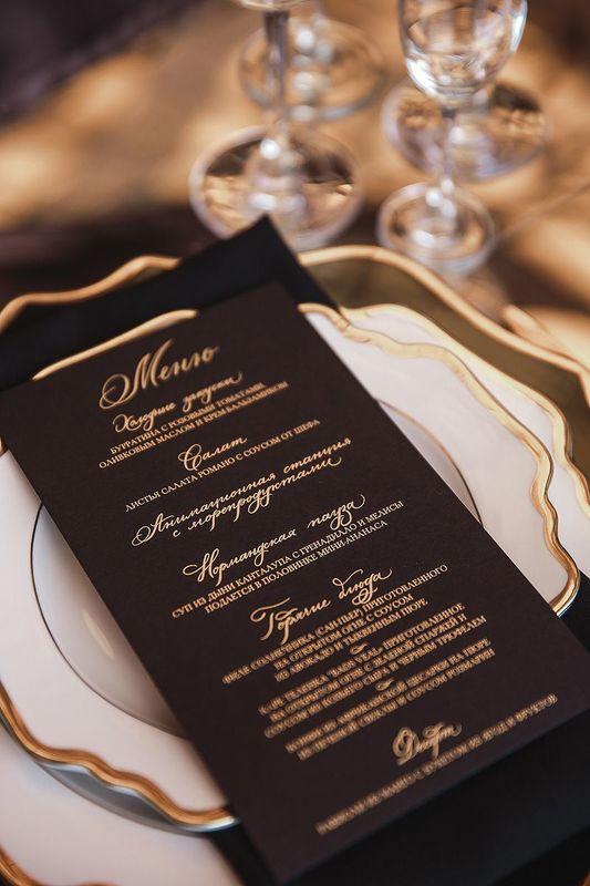 печать меню с каллиграфией (шелкотрафаретная печать) и карточки рассадки для мероприятия