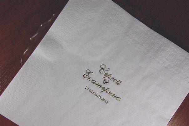Печать на салфетках по технологии тиснения фольгой. Милый подарок на память гостям!