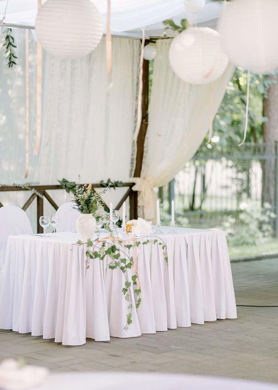 Свадебное агенство OOH La-La PRODUCTION