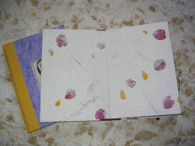 La cigüeña de papel