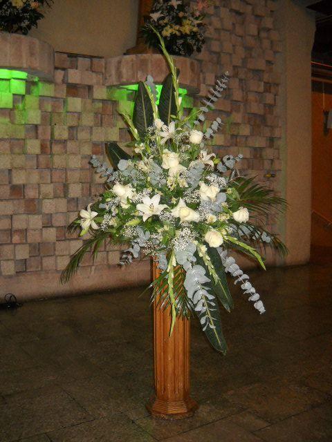 Florería Bustamante