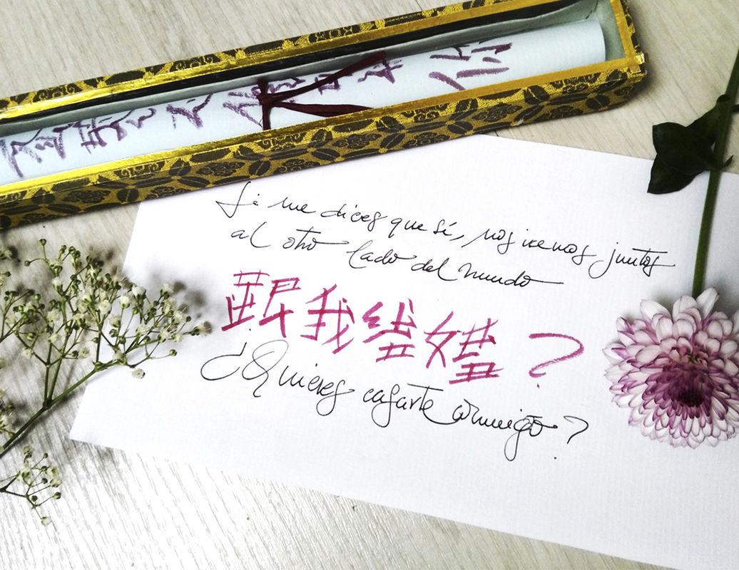 Escrito a mano