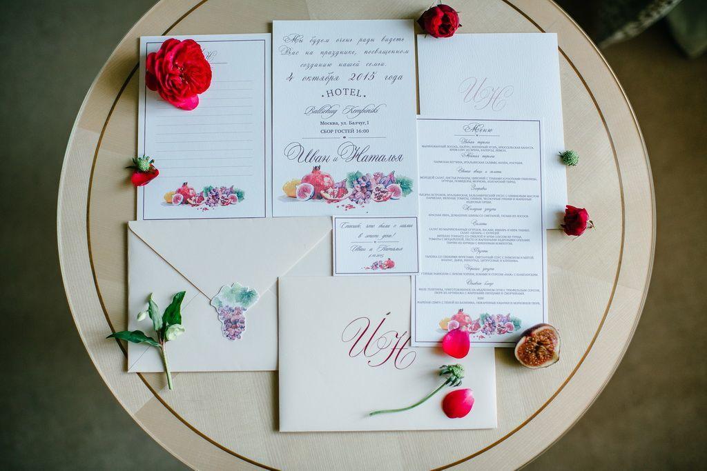 Свадебная полиграфия. Свадьба Ивана и Натальи