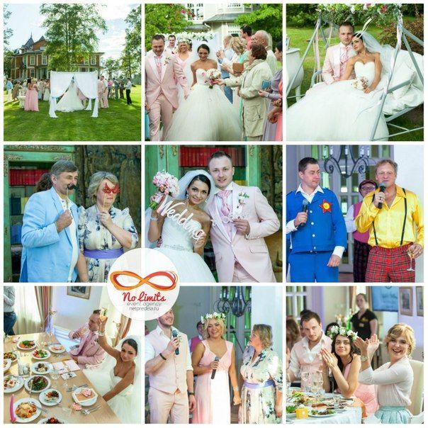 No Limits Wedding