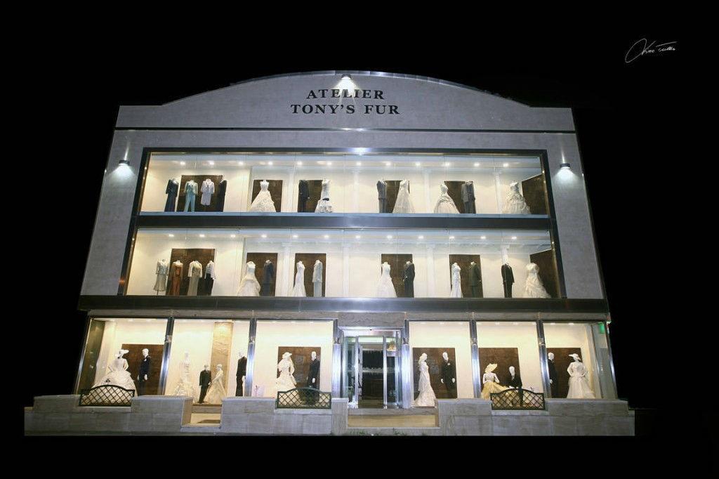 Atelier Tony's Fur