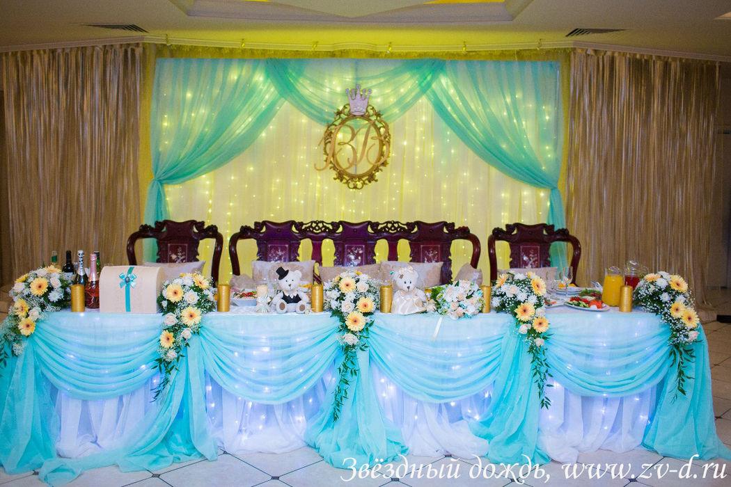 Оформление свадьбы в сказочном стиле