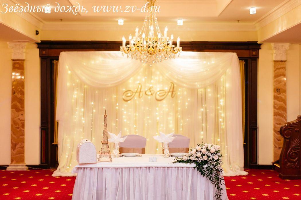 Оформление свадебного стола и фона за ним
