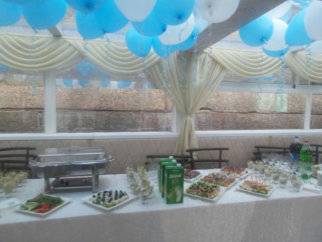 Germes Catering