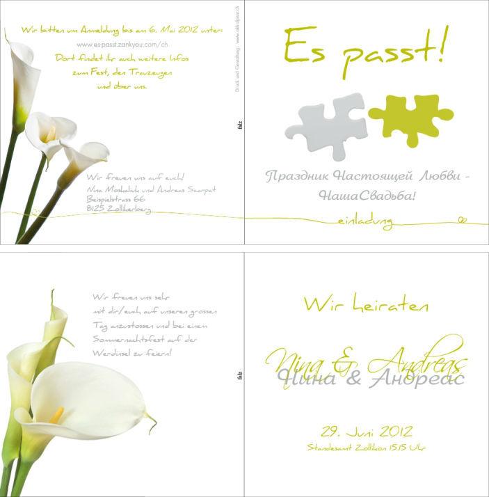 Hochzeitskarte quadratisch 4-seitig, 15,5x15.5 cm., Vollfarbig. Foto: AKHOF-Print AG.