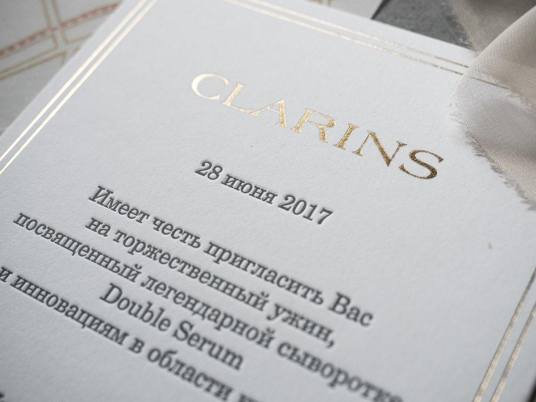 пригласительное для компании CLARINS высокая печать и тиснение фольгой