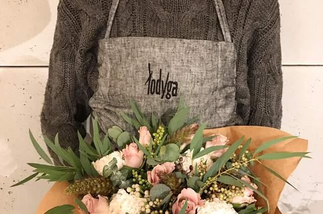 Kwiaciarnia Łodyga