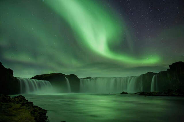 Islandia.es - Viajes de novios