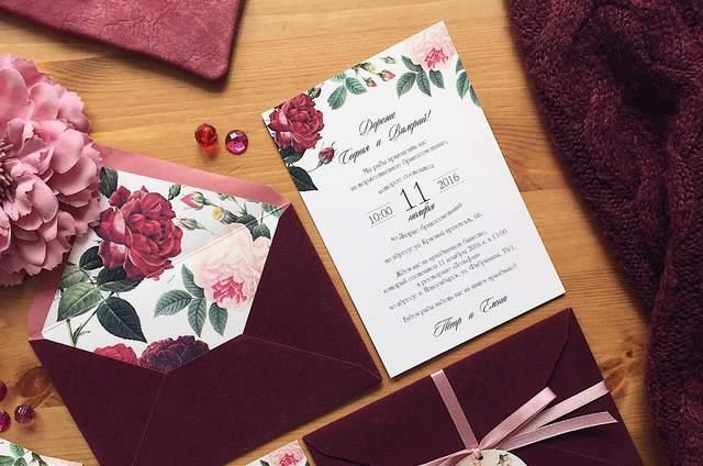 Sofia Ivanova свадебные приглашения